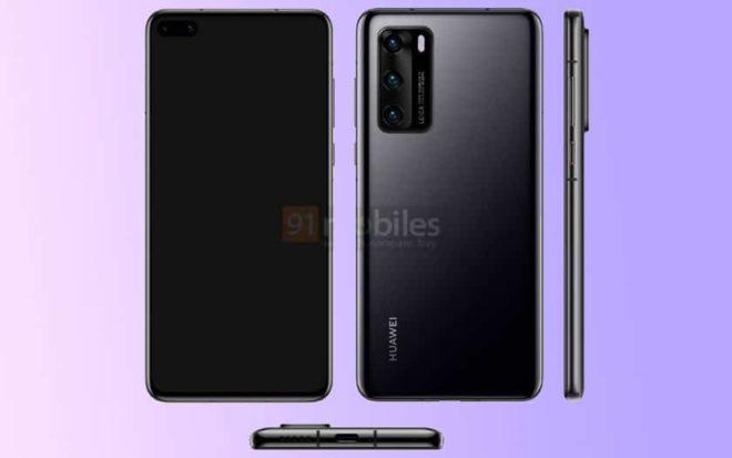 Huawei P40: покажите первые официальные изображения