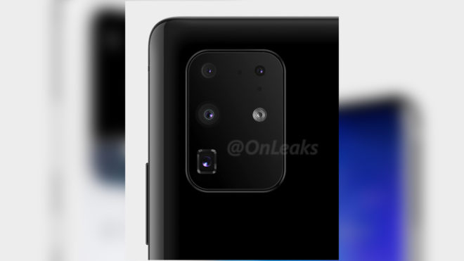 Samsung Galaxy S20: rivelata la sua fotocamera