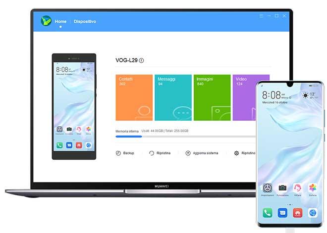 Скачать Huawei HiSuite