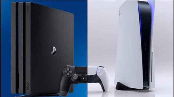 Как обновить игры с PS4 до PS5