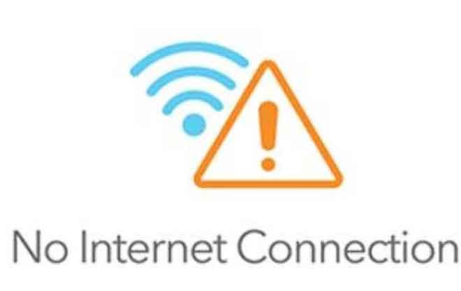 Интернет недоступен, защищен