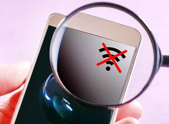 Медленный WiFi на вашем Android