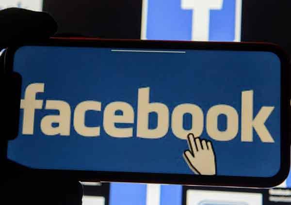 скрыть свой список друзей в Facebook