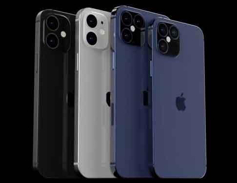 Какая у вас модель iPhone?